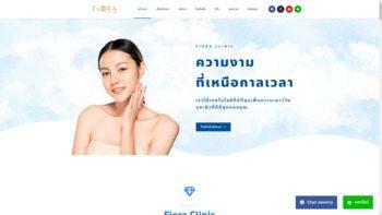 fioraclinic.com