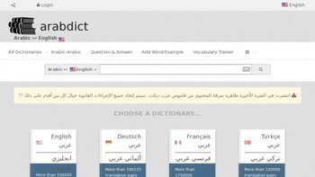 arabdict.com