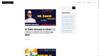hindifacts.net