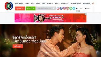 ch3thailand.com