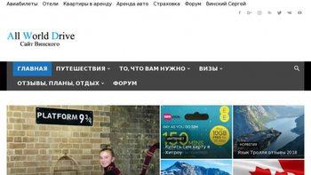 awd.ru