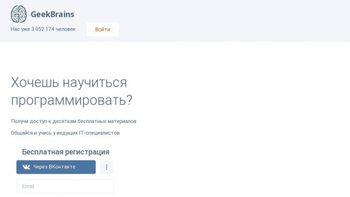geekbrains.ru