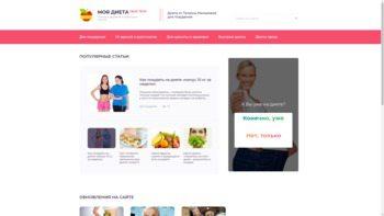 moya-dieta.info