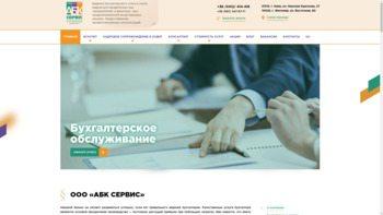 abkservice.com.ua