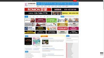 efu.com.cn