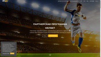 ru.melbetaffiliates.info
