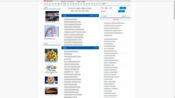 boxun.com