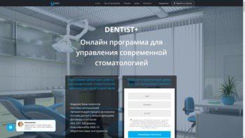 dentist-plus.com