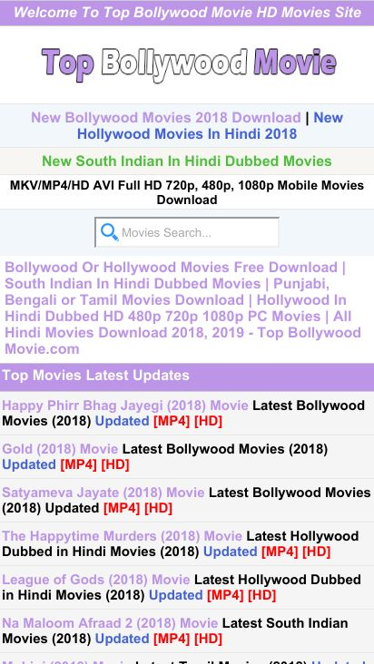 tamil mobile movies free download 2019
