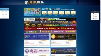 luguange.com