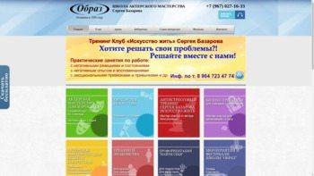 obraz-igra.ru