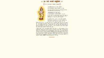 yogeshwar.org