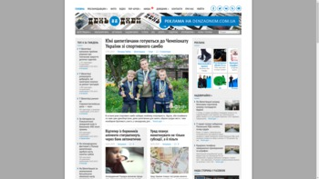 denzadnem.com.ua