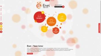 yonet.net