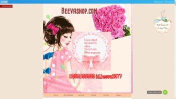 beevashop.com