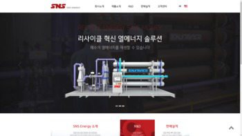 sns-energy.com