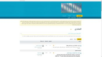 qudamaa.com
