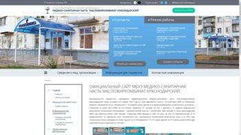 krdmschmgk.ru