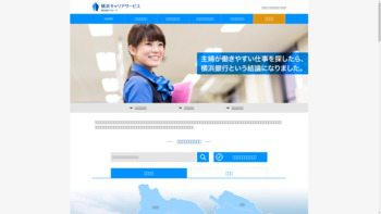 yokohama-career.net