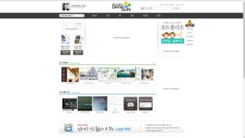 danggunweb.com