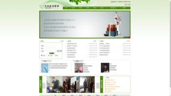 chjk.com.cn