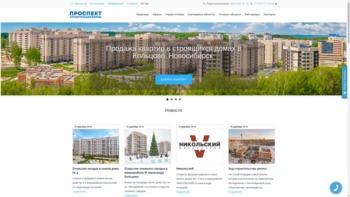 sf-prospekt.ru