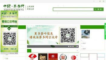 chaduo.com