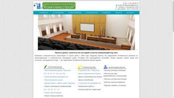 zaproektom.ru