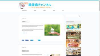 tonyo-ch.com