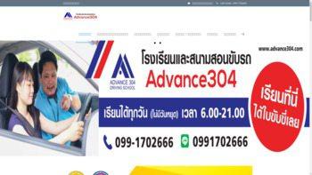 advance304.com