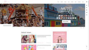 niusnews.com