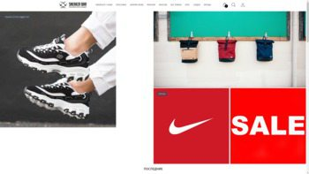 sneakers.by