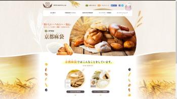 kyoto-matai.com