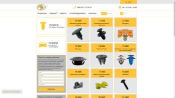 carfast.com.ua