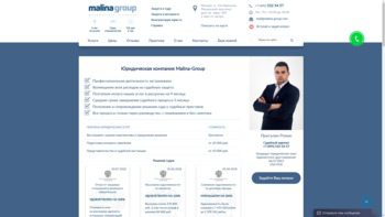 malina-group.com