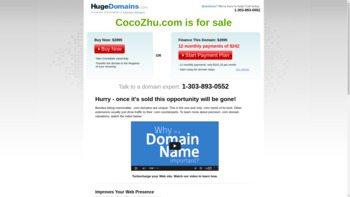 cocozhu.com