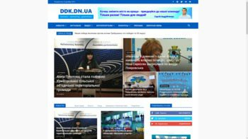 ddk.dn.ua