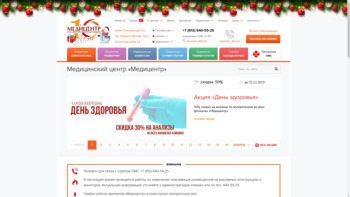 medi-center.ru
