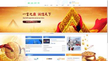dgbaishun.com.cn