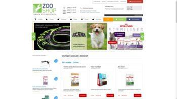 zooshop.com.ua