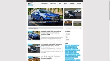 autotema.org.ua