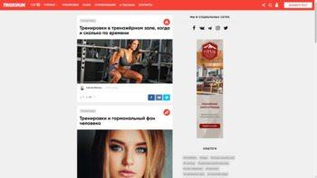 triskirun.ru