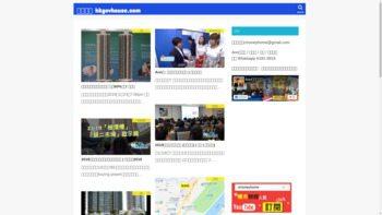 hkgovhouse.com