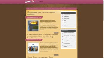 detka.com.ua