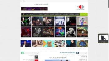 iran-music.net