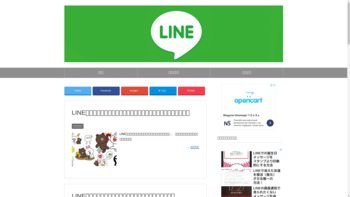 linetokuwaza.net