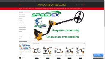 anixneutis.com