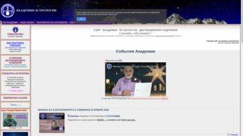 astro-academia.com