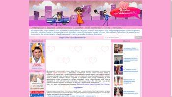 marry-1tv.ru