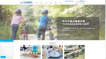 lgpump.com.cn